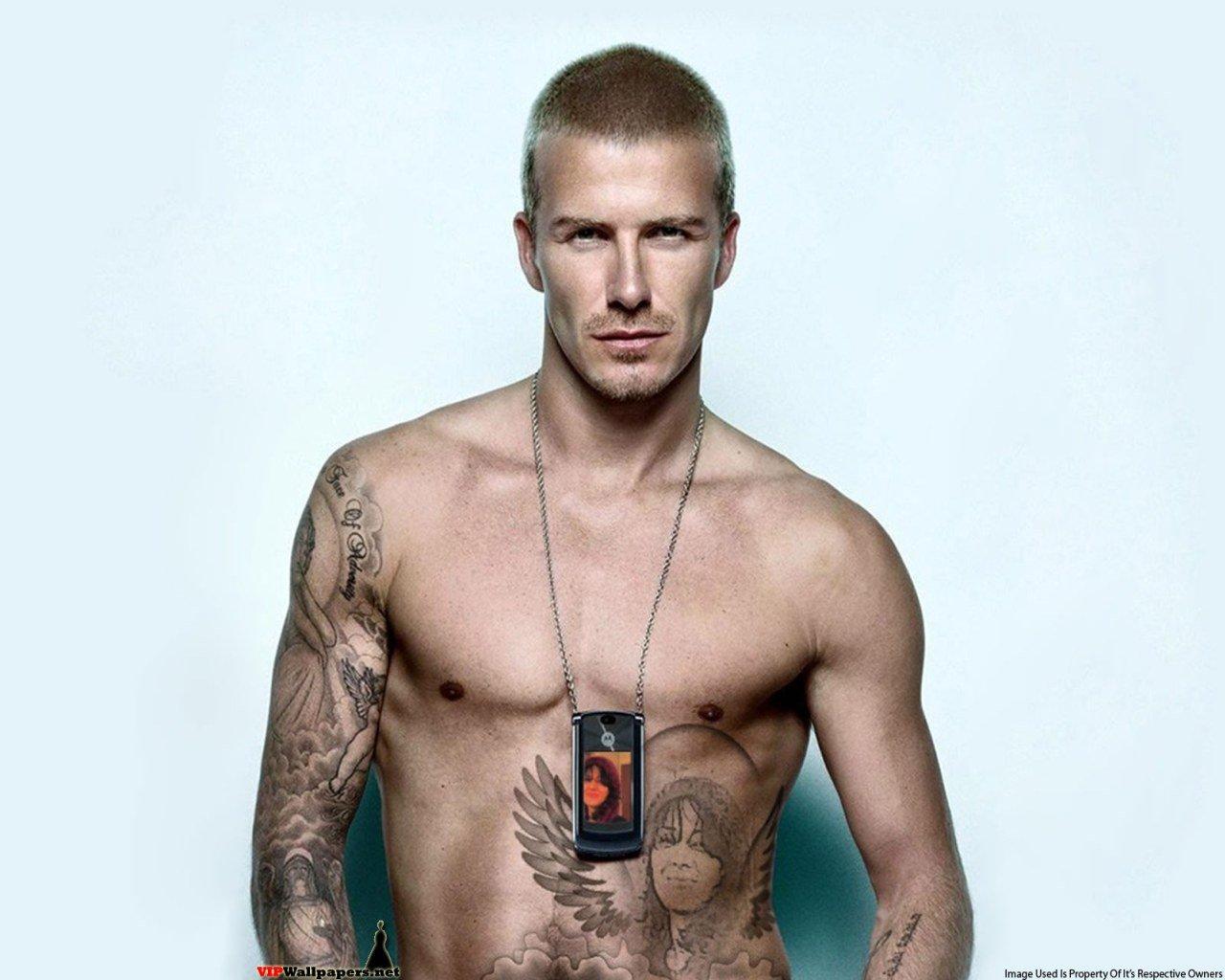 Un uomo a cetriolo famoso? David Beckham!